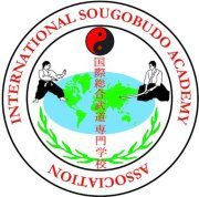 International SougoBudo Academy Association